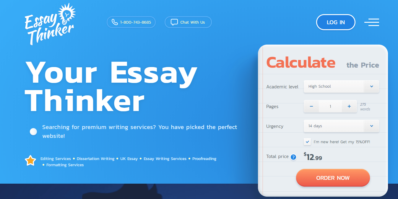 Essay Thinker Review Screen